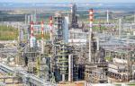 В Пермском крае введен в эксплуатацию новый нефтеперерабатывающий объект