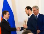 Одиннадцать российских предприятий получили премию Правительства РФ в области качества