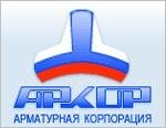 ЗАО «АРКОР» начал выход на рынок устьевой фонтанной арматуры
