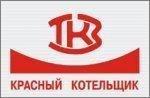 «Красный котельщик» начал отгрузку оборудования для Старобешевской ТЭС