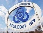 Завод «Контур» отгрузил крупную партия трубопроводной арматуры для нужд АЭС «Козлодуй» (Болгария)