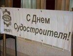 АО «Армалит» провел турнир по домино среди судостроителей Санкт-Петербурга