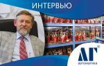 Интервью с генеральным директором ООО ПНФ «ЛГ автоматика» М. О. Зилоновым: «Сегодня по ряду позиций мы уверено находимся в тройке лидеров в России!»