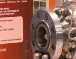 ООО ПКФ «Экс-Форма» приняло участие в Форуме Новые технологии газовой отрасли