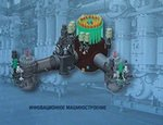 НПО «ГАКС-АРМСЕРВИС» представила новую книгу «АРМАТУРА СИСТЕМ АЭС» из серии библиотека Арматурщика