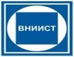 Научно-практическая конференция «Полный цикл производства проводящих пластмасс и саморегулирующихся нагревательных кабелей в России: технологический прорыв и важный этап реализации программы импортозамещения»
