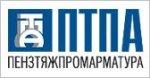 ОАО «Пензтяжпромарматура» признана лучшим социальным партнёром