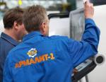 АО «Армалит» получило звание «Лучший страхователь 2015»
