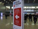 19-я международная выставка HVAC & Pool индустрии Aqua-Therm Moscow 2015 торжественно открылась