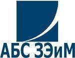 ОАО «АБС ЗЭиМ Автоматизация» представила новинки в рамках «KazInterPower»