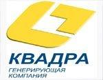 Центральный филиал ПАО «Квадра» направит 300 млн рублей на летнюю ремонтную кампанию