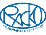 Продукция РАСКО соответствует требованиям Роснефти