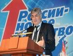 В Москве состоялась первая Конференция по вопросам эквивалентности технических регламентов и стандартов