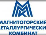 ММК представит продукцию на крупнейшей строительной выставке Ближнего Востока