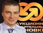 ЗАО «Редукционно-охладительные установки», интервью с Крахтиновым А.Н. в рамках PCVExpo-2011