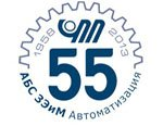АБС ЗЭиМ Автоматизация: 55 лет со дня выпуска первой промышленной партии механизмов ЗЭиМ!