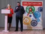 ОМК выделит 1,6 млн рублей на социальные гранты в Благовещенске