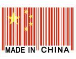 ЕС ввел пошлины на трубопроводную арматуру из Китая