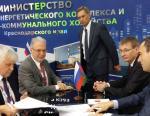 Danfoss будет участвовать в повышении экономического потенциала Краснодарского края