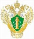 Ростехнадзор выявил ряд нарушений в ходе проверки Туапсинского НПЗ