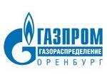 «Газпром газораспределение Оренбург» в 2016 г. планирует ввести 20 газопроводов в 14 районах региона