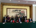 СИБУР подписал соглашение о продаже 10% акций китайскому Фонду шелкового пути