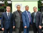 Подведены итоги конкурса Skolkovo Petroleum Challenge 2016