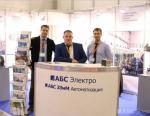 «АБС ЗЭиМ Автоматизация» приняло участие в выставке «PCVExpo»