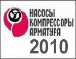 PCVEXPO - 2010 - итоговый отчет - все будет впереди!