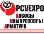 PCVExpo 2013: Комплексные решения для всех видов трубопроводных систем
