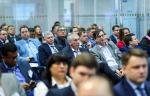 «Белэнергомаш-БЗЭМ» принимает участие в конференции «Даунстрим Россия 2019»