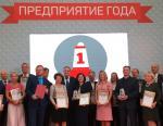 «Силовые машины» одержали победу в номинации «Чемпион отрасли»