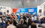 Организаторы выставки Aquatherm Moscow приглашают принять участие в премии Aquatherm Moscow Awards