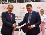 Группа ЧТПЗ, Министерство образования и науки Российской Федерации и АНО «Агентство стратегических инициатив по продвижению новых проектов» заключили соглашение о сотрудничестве