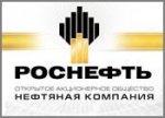 У Роснефти сменилось руководство - прогнозы и мнения специалистов