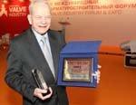 Звания «Арматуростроитель года» вручат 22 июня 2016 г. в рамках III Международного Арматуростроительного Форума VALVE INDUSTRY FORUM & EXPO'2016