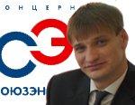 «СоюзЭнерго», интервью с директором по управлению филиалами, Прудченко А.А. в рамках PCVExpo-2011