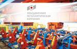 ОМК перевооружает производство труб OCTG