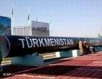Сибгазстройдеталь поставит тройники в Туркмению