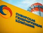 СГК начала 4й этап гидравлических испытаний сетей и трубопроводной арматуры в Кемерово