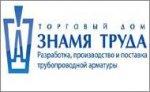 Видеообзор о Заводе и Торговом Доме «Знамя труда», г. Санкт-Петербург