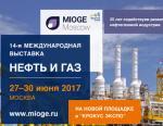 Министерство энергетики Российской Федерации поддержало 14-ю Международную выставку «Нефть и газ»/ MIOGE 2017 и 13-й Российский Нефтегазовый Конгресс/ RPGC 2017