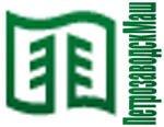 ОАО «Петрозаводскмаш» по итогам 2011 года увеличило выпуск продукции на 40%