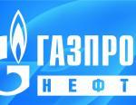 Делегация Газпром нефть примет участие в конференции Нефтегазопереработка-2016