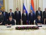 ПАО «Газпром» усилил сотрудничество с Арменией