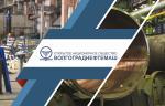 Итоги производственной деятельности «Волгограднефтемаша» в первом полугодии 2019 года