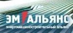 «ЭМАльянс» участвует в модернизации Серовской ГРЭС
