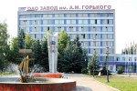 Зеленодольский завод имени А.М.Горького посетил Президент Республики Татарстан