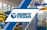 Итоги производственной деятельности «ПКТБА» в первом полугодии 2019 года