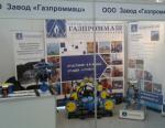 Газпроммаш принял участие в выставке промышленной продукции Саратовской области